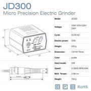 jd_300_2_s1
