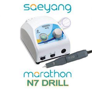 marathon_n7_drill_s1