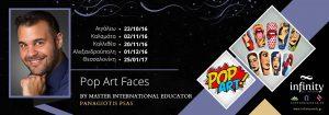 Pop Art Faces [Θεσσαλονίκη]