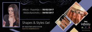 Gel Nail Salon Shapes & Styles [Περιστέρι-Αθήνα]