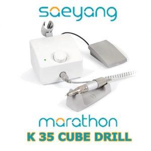 Marathon_K35_Cube_s1