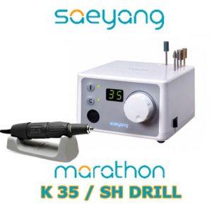 Marathon_K35_SH_s1